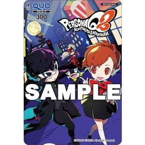 オリ特付 新品 3DSソフト ペルソナQ2 ニュー シネマ ラビリンス【COMG!オリジナルクオカード付】|comgstore|02