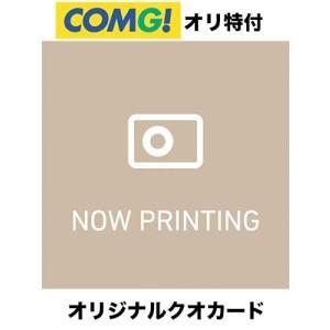 オリ特付 新品 Vitaソフト キャサリン・フルボディ ダイナマイト・フルボディ BOX【COMG!オリジナルクオカード付】|comgstore|02