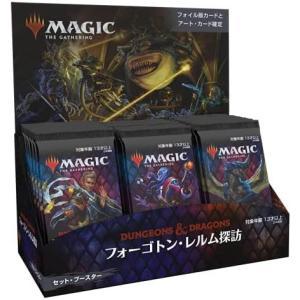 送料無料 マジックザギャザリング 『フォーゴトン・レルム探訪』セット・ブースター(日本語版) BOX(30パック入り)|comgstore