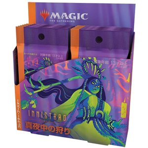 送料無料 マジックザギャザリング 『イニストラード:真夜中の狩り』コレクター・ブースターパック(日本語版) BOX(12パック入り)|comgstore