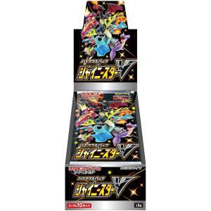 新品 ポケモン カードゲーム ソード&シールド  「ハイクラスパック シャイニースターV」BOX(1BOX=10パック) comgstore