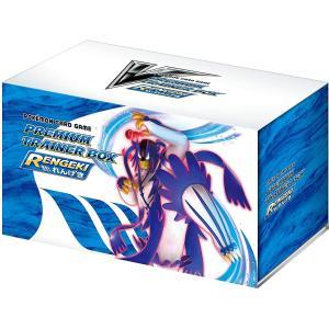 ポケモンカードゲーム ソード&シールド プレミアムトレーナーボックス RENGEKI comgstore