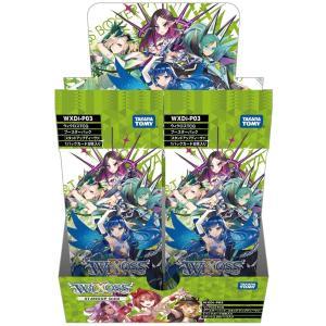 新品 ウィクロスTCG ブースターパック STANDUP DIVA BOX(1BOX=20パック入り)|comgstore