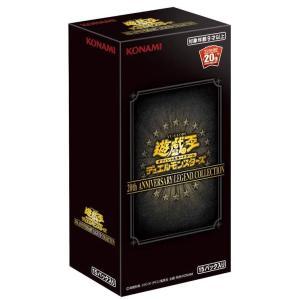 新品 遊戯王OCG デュエルモンスターズ 20th ANNIVERSARY LEGEND COLLECTION BOX(1BOX=15パック)|comgstore