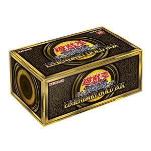 新品 遊戯王OCG デュエルモンスターズ LEGENDARY GOLD BOX 代引き不可 ご注文後のキャンセル不可 comgstore