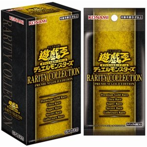 新品 遊戯王OCG デュエルモンスターズ RARITY COLLECTION -PREMIUM GOLD EDITION- BOX (1BOX=15パック入り) 代引き不可 ご注文後のキャンセル不可