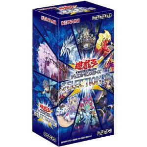 遊戯王OCG デュエルモンスターズ SELECTION10 BOX(1BOX=15パック入り)|comgstore