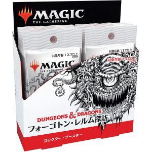 送料無料 マジックザギャザリング 『フォーゴトン・レルム探訪』コレクター・ブースターパック(日本語版) BOX(12パック入り)|comgstore