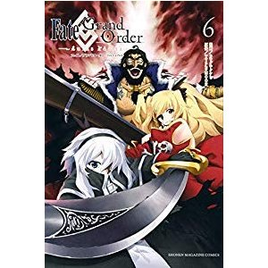 Fate/Grand Order−turas realta− 【全巻セット・全6巻セット・以下続巻】...
