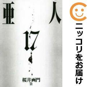 【予約中古品】亜人 (全14巻セット・以下続巻) 桜井画門【定番S全巻セット・4/12ADD】 comi-choku