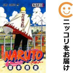 【予約中古品】NARUTO−ナルト− (全72巻セット・完結) 岸本斉史【定番A全巻セット・3/16ADD】|comi-choku