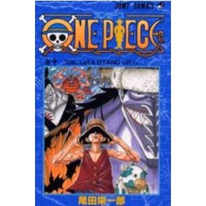 ONE PIECE-ワンピース- 1〜10巻セット|comicmatomegai