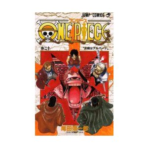 ONE PIECE-ワンピース- 11〜20巻セット|comicmatomegai