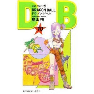 DRAGON BALL-ドラゴンボール- 1―10巻セット|comicmatomegai