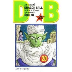 DRAGON BALL-ドラゴンボール- 11〜20巻セット|comicmatomegai