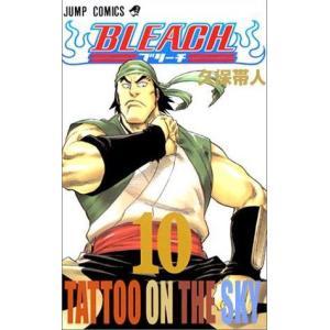 BLEACH-ブリーチ- 1〜10巻セット|comicmatomegai