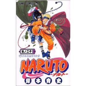 NARUTO-ナルト- 11〜20巻セット|comicmatomegai