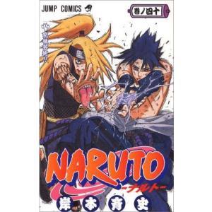 NARUTO-ナルト- 31〜40巻セット|comicmatomegai