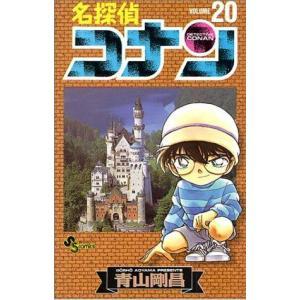 名探偵コナン 11〜20巻セット|comicmatomegai