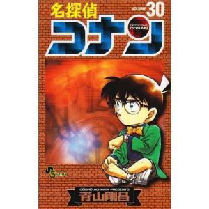 名探偵コナン 21〜30巻セット|comicmatomegai