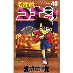 名探偵コナン 31〜40巻セット|comicmatomegai