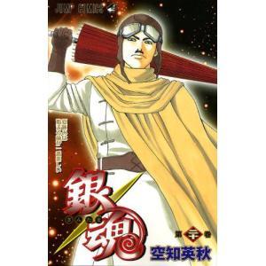 銀魂-ぎんたま- 11-20巻セット|comicmatomegai