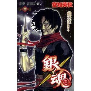 銀魂-ぎんたま- 21-30巻セット|comicmatomegai
