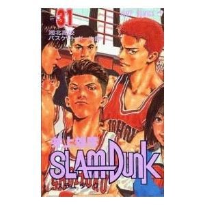 SLAM DUNK-スラムダンク- 全巻セット 1-31巻 完結|comicmatomegai