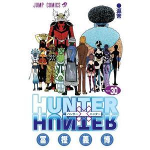 HUNTER×HUNTER―ハンター×ハンター― 21〜30巻セット|comicmatomegai