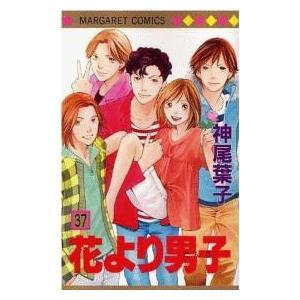 花より男子 全巻セット 1〜37巻 完結 |comicmatomegai