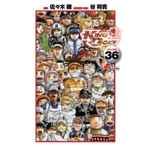 KING GOLF―キングゴルフ 1-35巻セット|comicmatomegai