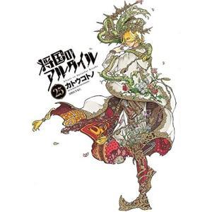 将国のアルタイル 1-21巻セット comicmatomegai