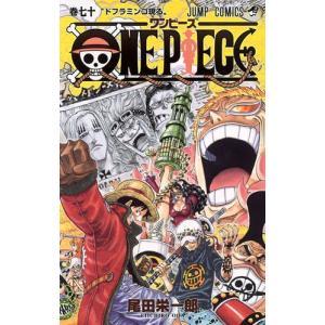 ONE PIECE-ワンピース- 61〜70巻セット comicmatomegai