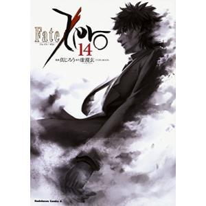 Fate/Zero フェイトゼロ コミック版 1-14巻セット(完結) comicmatomegai