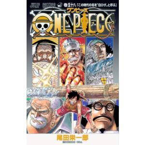ONE PIECE-ワンピース 58巻 comicmatomegai