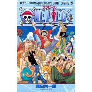 ONE PIECE-ワンピース 61巻 comicmatomegai
