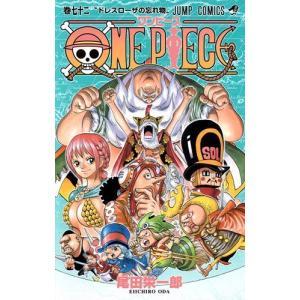 ワンピース 72巻 comicmatomegai