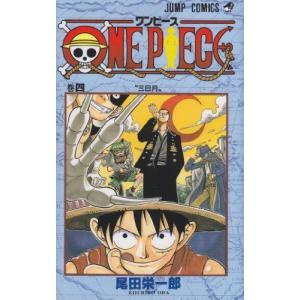 ONE PIECE-ワンピース 4巻 comicmatomegai