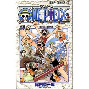 ONE PIECE-ワンピース 5巻 comicmatomegai