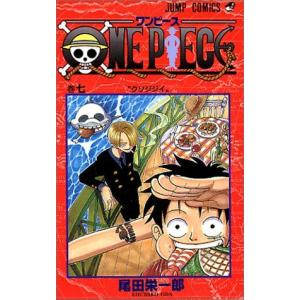 ONE PIECE-ワンピース 7巻 comicmatomegai