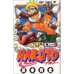 NARUTO ナルト 1巻