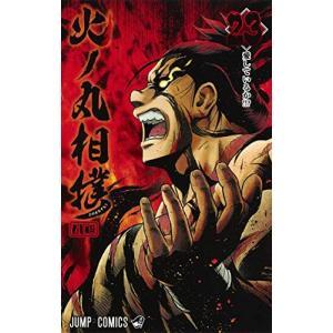 火ノ丸相撲 23巻|comicmatomegai