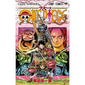 ONE PIECE -ワンピース- 95巻 comicmatomegai