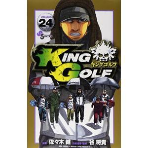 KING GOLF 24巻|comicmatomegai