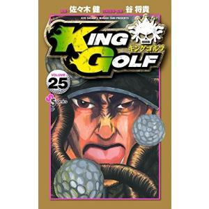 KING GOLF 25巻|comicmatomegai