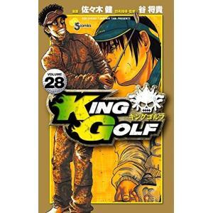 KING GOLF 28巻|comicmatomegai