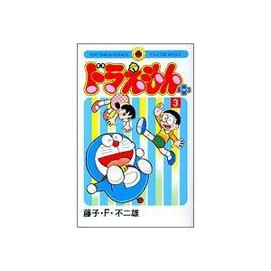 作:藤子・F・不二雄 発行元:小学館