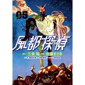 DXダブルファングジョーカーライドウォッチ、『風都探偵』オリジナルガンバライジングカード【サイクロン...