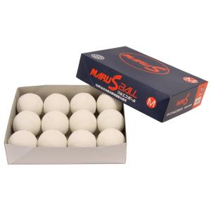 【5ダース】 期間限定価格!即納 マルエス軟式M号 メジャー号 送料無料 新規格   公認試合球  領収書発行可能 軟球 野球用品 ボール 公認球|commencer