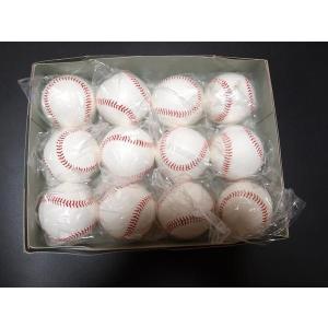 硬式野球ボール 新規格 低反発球 牛皮革硬式 硬球 硬式球|commencer